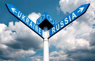 Як перевести гроші з РФ до України не дивлячись на заборону