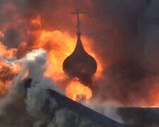 церковь пожар поджег огонь