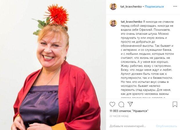 """Валюха из """"Сватов"""" поразила неожиданным признанием: """"Артист должен быть готов..."""""""