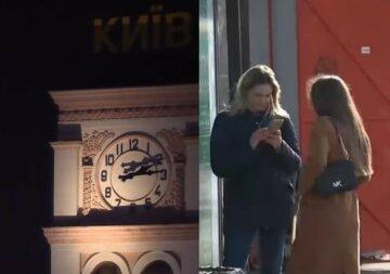 Переходу не летнее время в Украине быть: как и когда переводить стрелки часов 28 марта