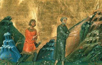 День памяти святого мученика Парамона может принести удачу и достаток:  что нужно сделать