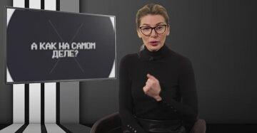 Мирослава Бобровська: що забезпечило кар'єру Яценюка?