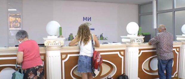 банк кредит Комуналка виплати платежі субсидія
