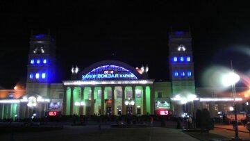 Харьков вокзал