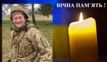 """""""Светлая и вечная память Герою"""": жизнь бойца ВСУ трагически оборвалась на фронте"""