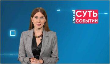 Рішення про продовження пенсійної реформи відклали на осінь цього року, - Завальнюк