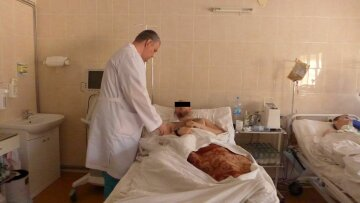 ато больница
