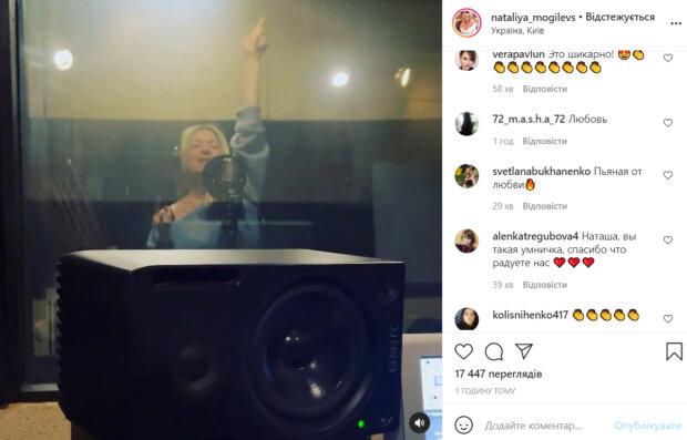 45-летняя Могилевская произвела фурор новой песней, кадры уже в сети: «Пьяная от любви…»