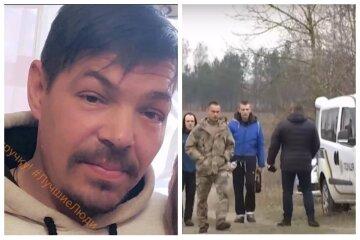 """Мужчина бесследно исчез в Одессе, фото и подробности: """"Позвонил жене и сообщил..."""""""