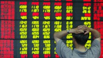 фондовая биржа обвал