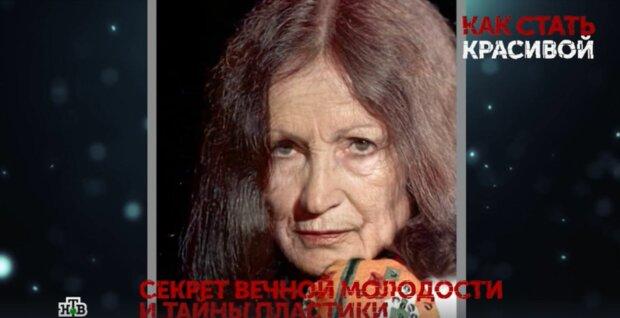 Без пластики больно смотреть: постаревшие Пугачева и Ротару ошарашили внешним видом, фото