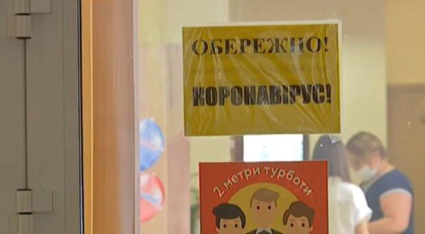 Харьковских школьников ждут новые изменения из-за вируса: что решили в горсовете
