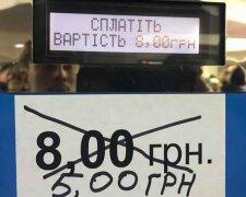 Metro-1280×720