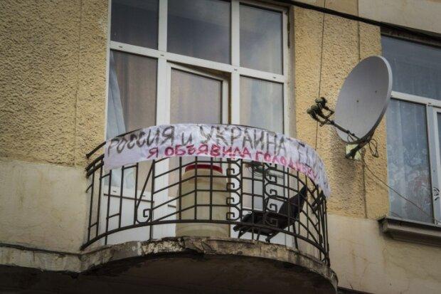 У Чернівцях повісили плакат, що закликає примиритися з Росією (фото)