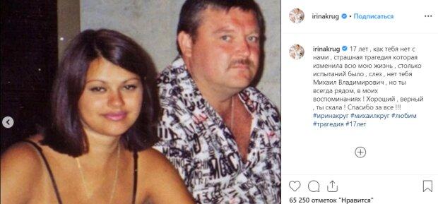 Ирина владимировна буяло фото готовились юморине