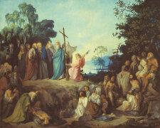 Апостол Андрей Первозванный покровитель