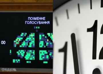 Скасування переведення годинників в Україні: у Раді прийняли історичне рішення, подробиці