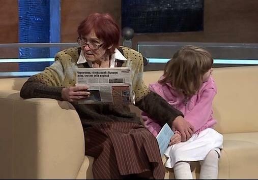 Самая пожилая мать Украины