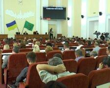 сессия, Харьков