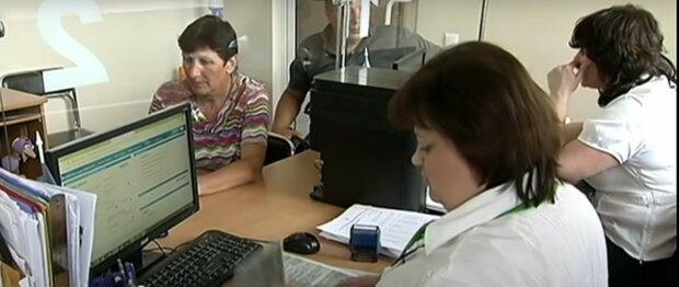пенсії пенсіонер субсидії комуналка виплати
