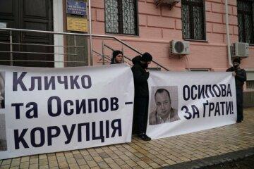 "Нацкорпус провел акцию ""Осипова – за решетку!"" возле Печерского райсуда"