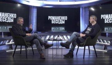 Есть какой-то план урегулирования ситуации по Донбассу, о котором никто не слышал в России, - Романенко