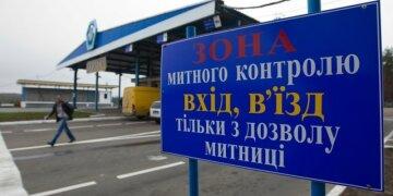 На українській митниці запрацює «єдине вікно»