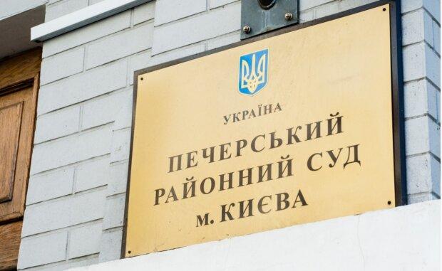 Замминистра, сдавшего майдановцев, отпустили на свободу (фото)