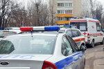 полиция скорые россия рф