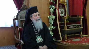 Иерусалимский Патриарх Феофил III