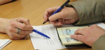 прописка паспорт