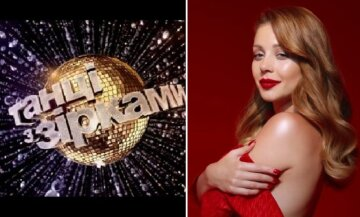 """Тины Кароль впервые не будет на """"Танцях з зірками"""", нашли неожиданную замену: фото новой ведущей"""