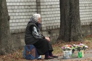 пенсионерка, пенсии, бабушка продает цветы
