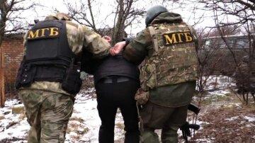 ДНР, МГБ, масоовые увольнения, Захарченко, ДНР, МГБ, масові звільнення, Захарченко