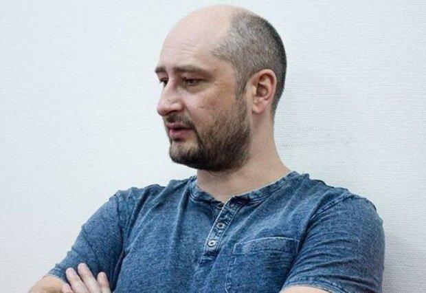 Аркадія Бабченка застрелили: найкращі цитати журналіста про Україну, війну і страх