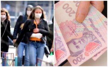 """Допомога зросла з 1 грудня, але не всі отримають більше грошей, розкриті нюанси: """"Понад 9 тисяч гривень..."""""""