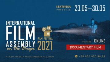 Відвідувачі кінофестивалю УПЦ побачать 41 документальний фільм з 12 країн світу