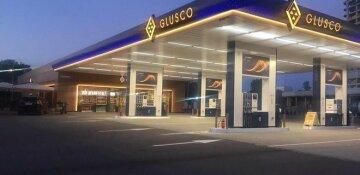 Кто в Украине препятствует продаже АЗС «Glusco»?