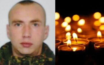 """""""Вечная память Герою"""": молодой боец ВСУ распрощался с жизнью на Донбассе"""