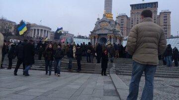 Майдан вече