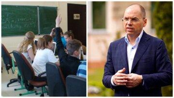 """Школьникам объявили о дополнительных каникулах, заявление главы МОЗ: """"Дети не будут учиться..."""""""