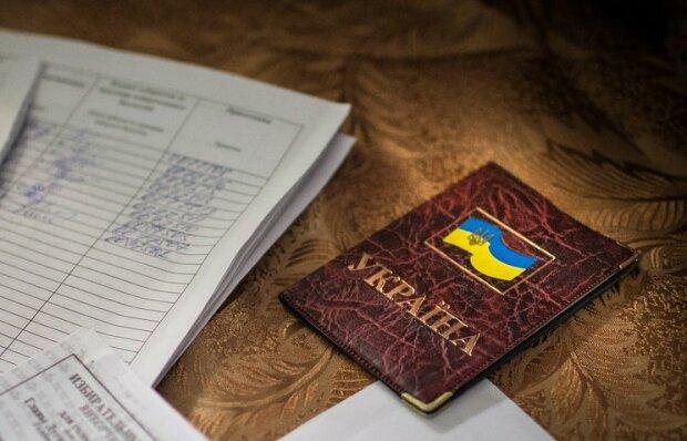 украинский паспорт,