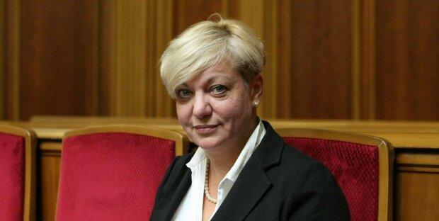 Валерия Гонтарева НБУ
