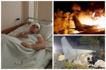 """Рік після трагедії Ан-26, як склалася доля єдиного вцілілого: """"Боляче..."""""""
