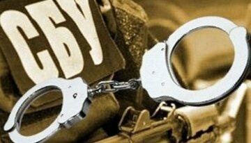 СБУ-наручники