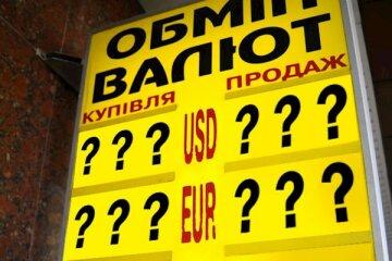 курс валюты, обменник