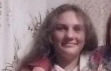 13-летняя девочка бесследно пропала на Одесчине, фото: полиция сообщила первые подробности