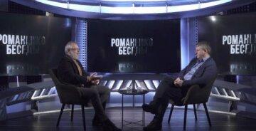 Евросоюз, хоть это и политическое образование - это геокультурный проект, - Ермолаев