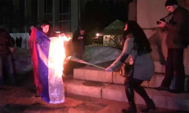 флаг рф сожгли