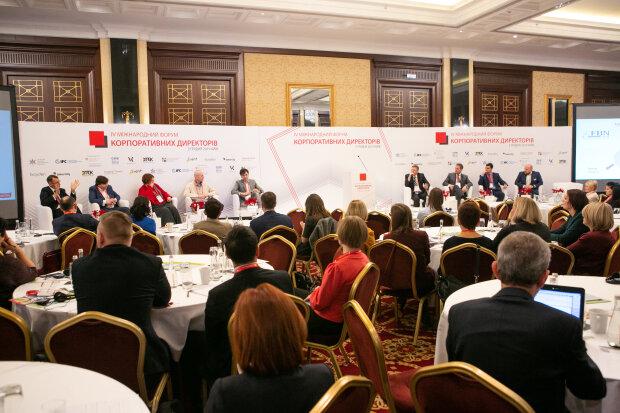 Про нові реалії діяльності наглядових рад в українських компаніях на IV Міжнародному форумі корпоративних директорів